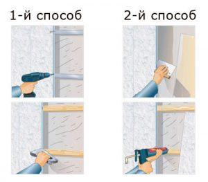 честного сотрудника панель пвх способ приклеивания к стене Стоматологическая